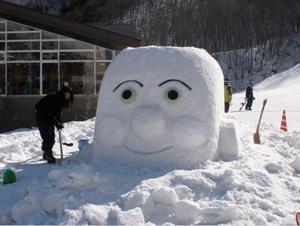 """""""Venha desfrutar do estilo japonês - pessoas muito amigáveis, boa neve em pó e sorrisos são grátis!"""""""